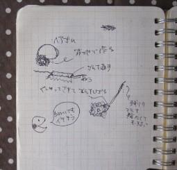 note20001.jpg