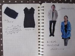 note20001_14.jpg