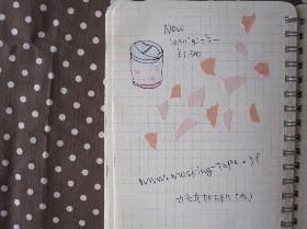 note20001_15.jpg