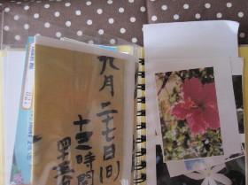 note20001_17.jpg