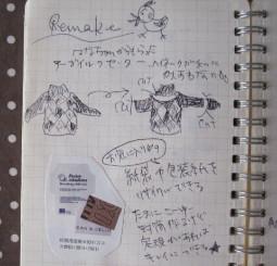 note20001_2.jpg