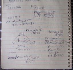 note20001_4.jpg